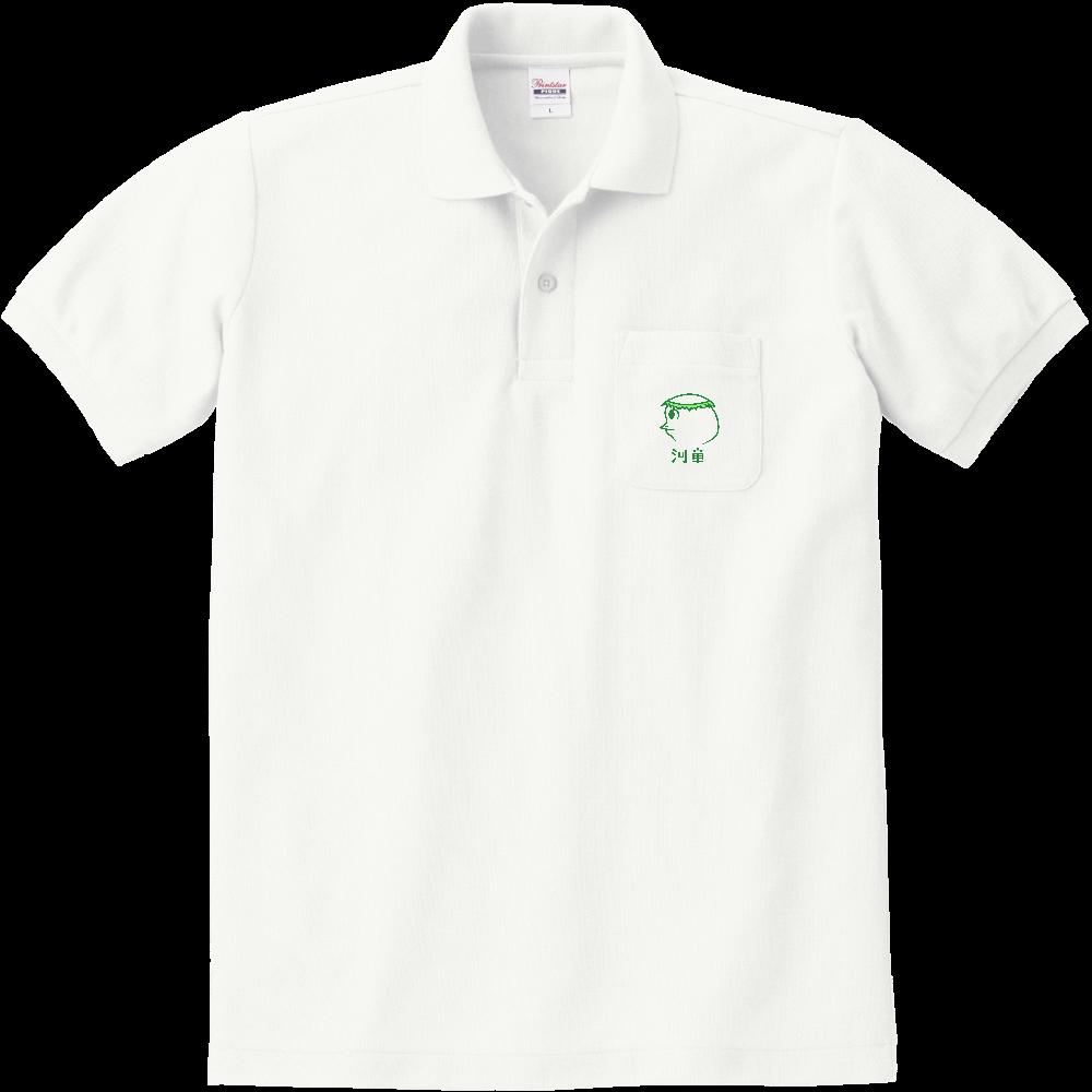 河童~昭和style~ 定番ポロシャツ(ポケット付き) 定番ポロシャツ(ポケット付き)