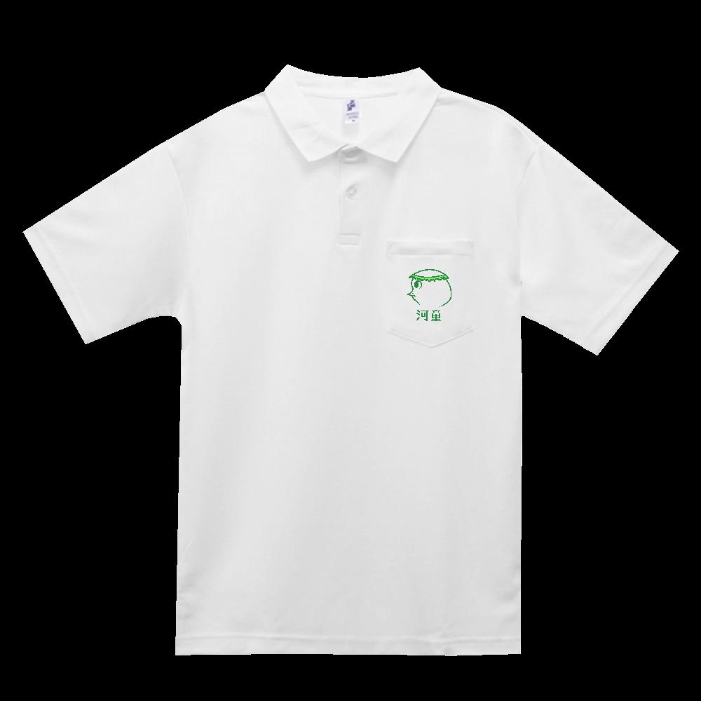 河童~昭和style~ ポケット付きアクティブポロシャツ ポケット付きアクティブポロシャツ