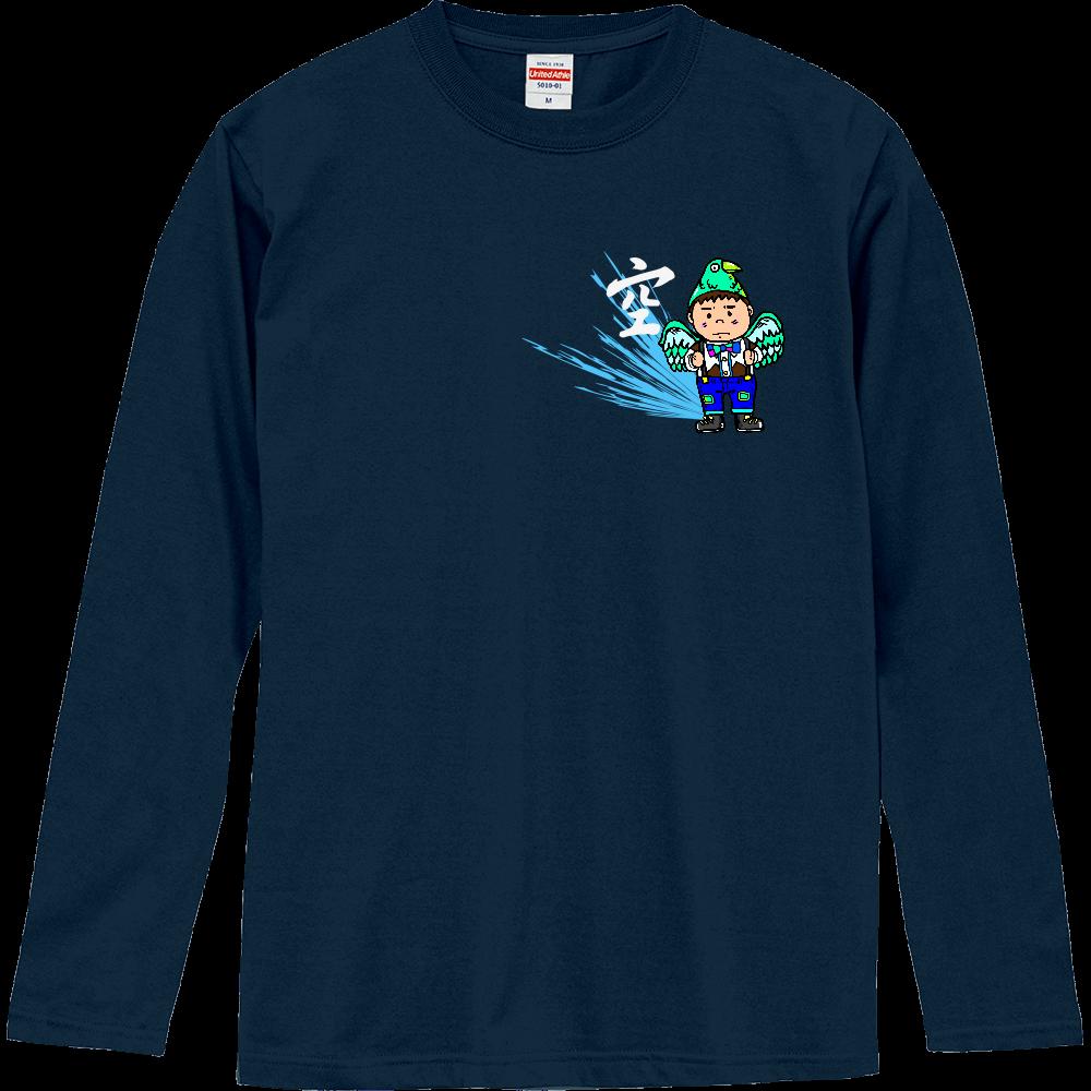 空 ロングスリーブTシャツ
