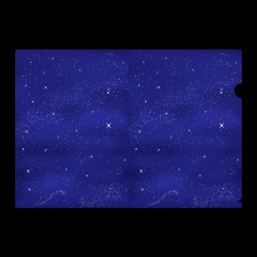 星空 A4フルグラフィッククリアファイル