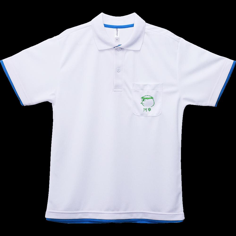河童~昭和style~ ドライレイヤードポロシャツ ドライレイヤードポロシャツ