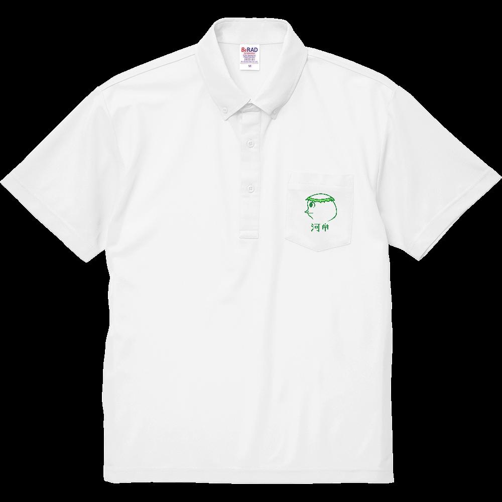 河童~昭和style~ スペシャルドライカノコポケットポロシャツ スペシャルドライカノコポケットポロシャツ