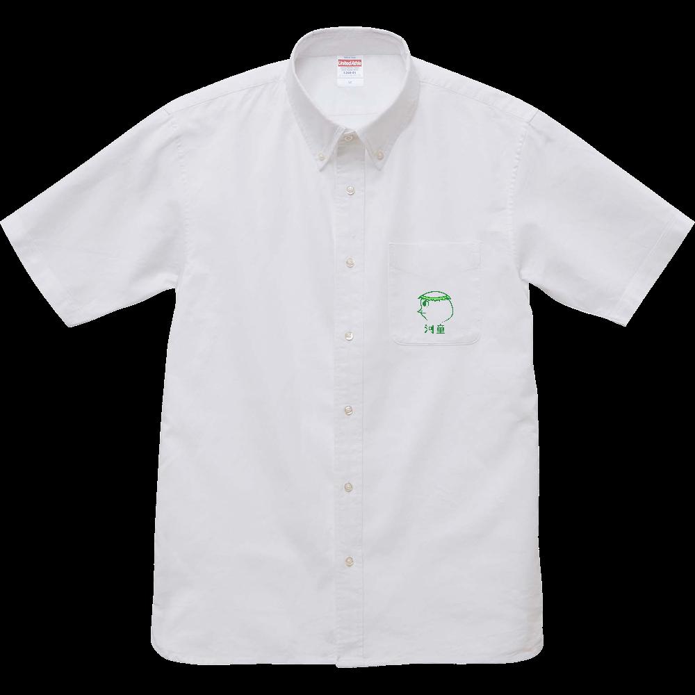 河童~昭和style~ オックスフォードボタンダウンショートスリーブシャツ オックスフォードボタンダウンショートスリーブシャツ