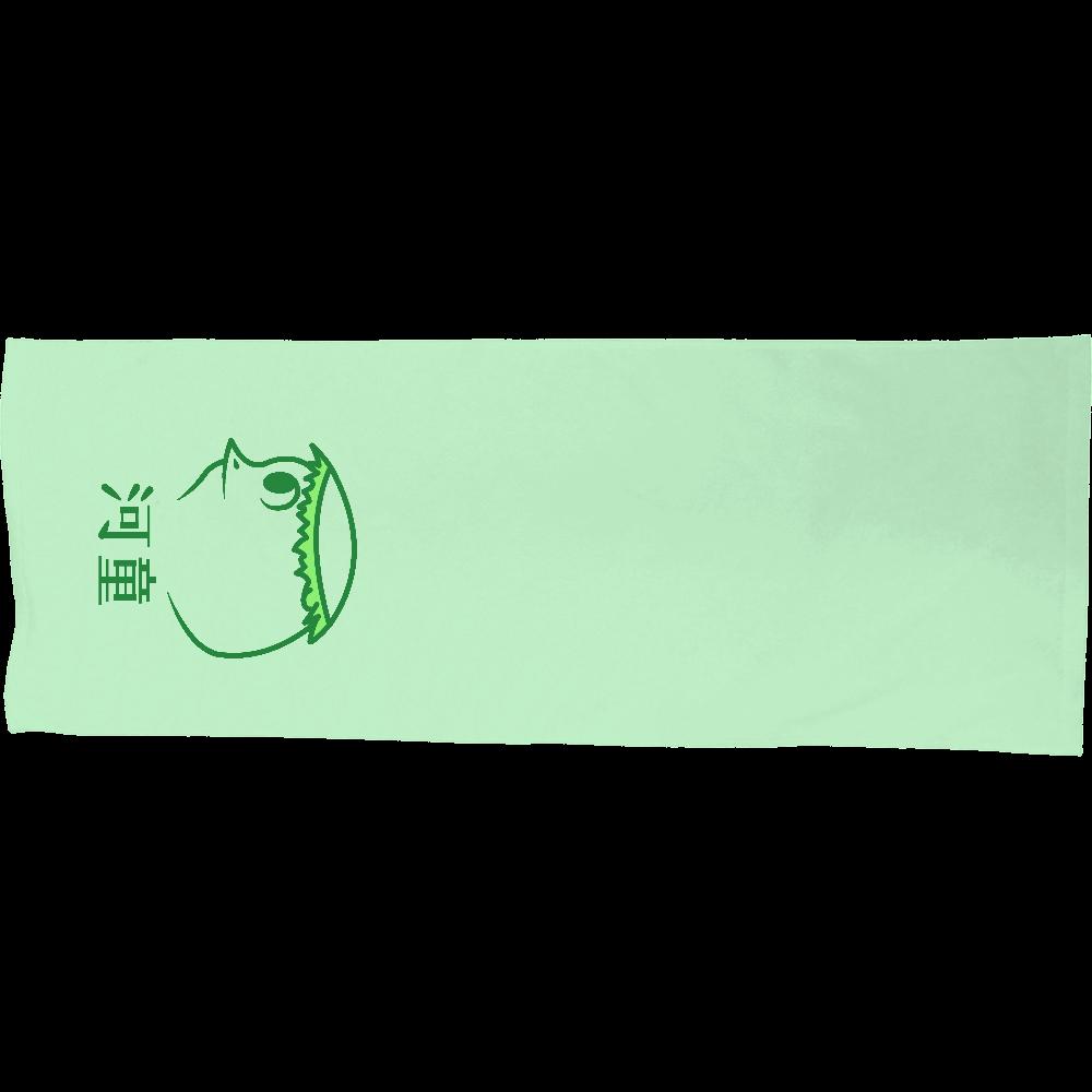 河童~昭和style~ シャーリングスポーツタオル シャーリングスポーツタオル