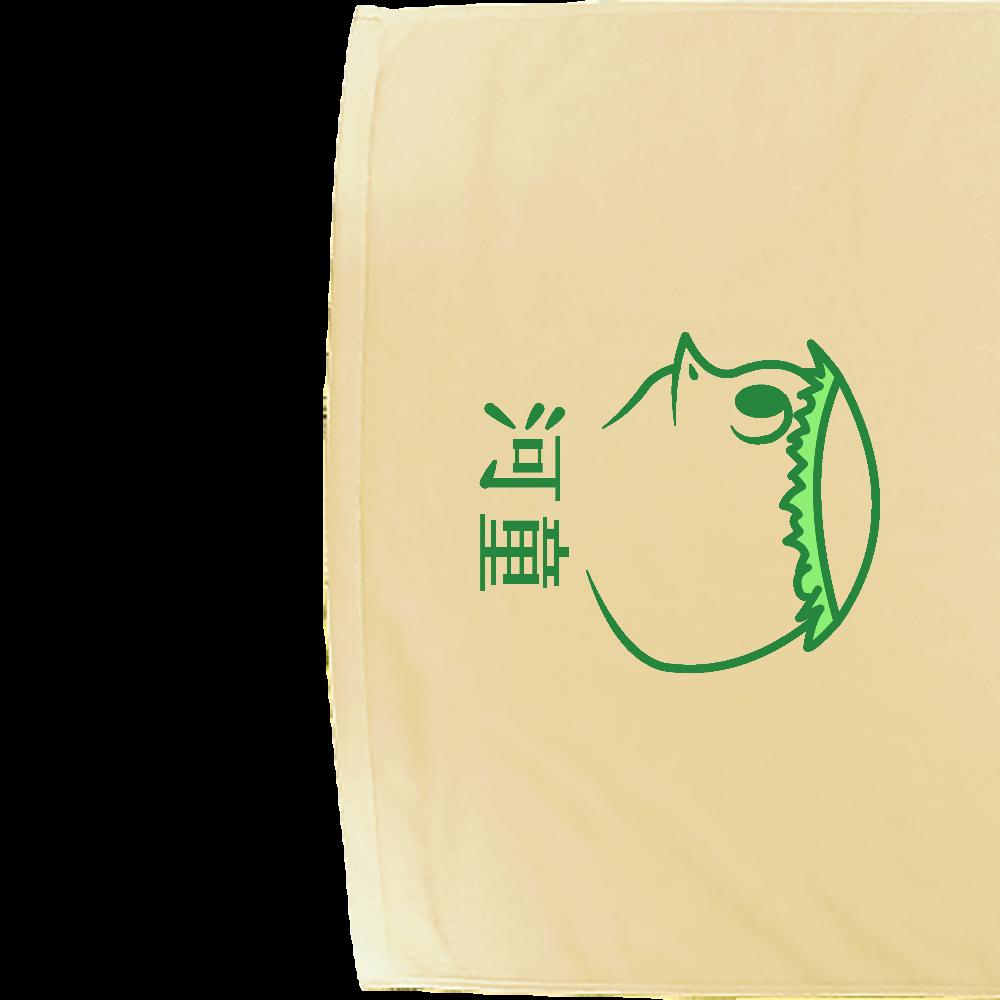 河童~昭和style~ シャーリングバスタオル シャーリングバスタオル