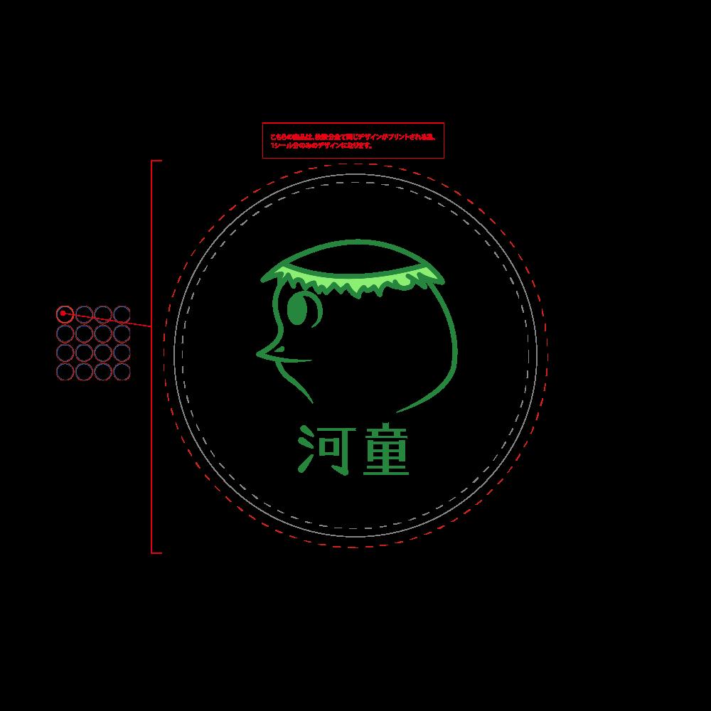 河童~昭和style~ ホワイトフレークシール(円型16枚)160×160mm ホワイトフレークシール(円型16枚)160×160mm