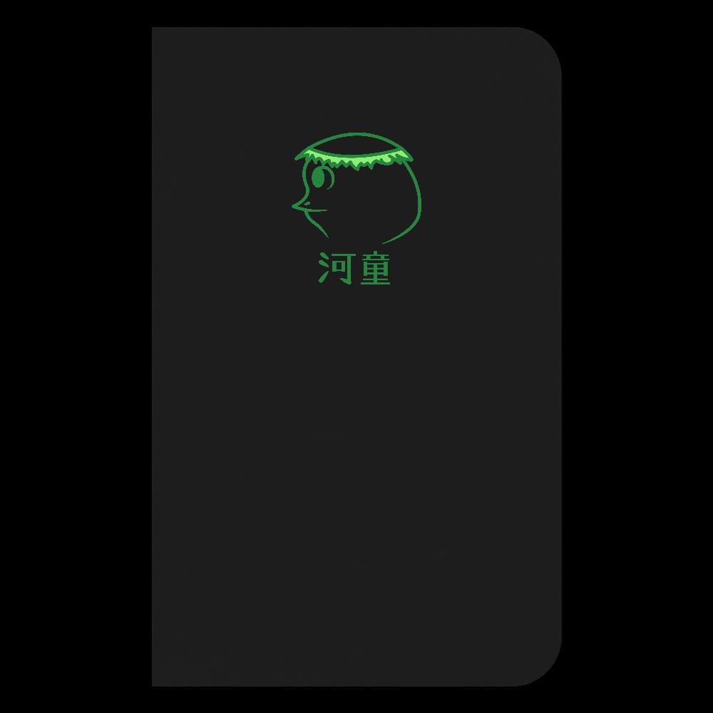 河童~昭和style~ ハードカバーミニノート(罫線) ハードカバーミニノート(罫線)