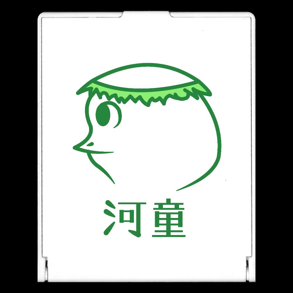 河童~昭和style~ スクエアミラー スクエアミラー
