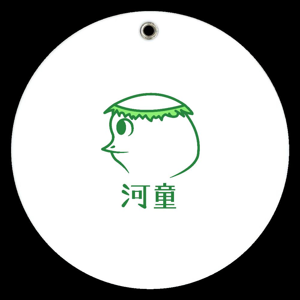 河童~昭和style~ スライドアクリルミラー ラウンド スライドアクリルミラー ラウンド