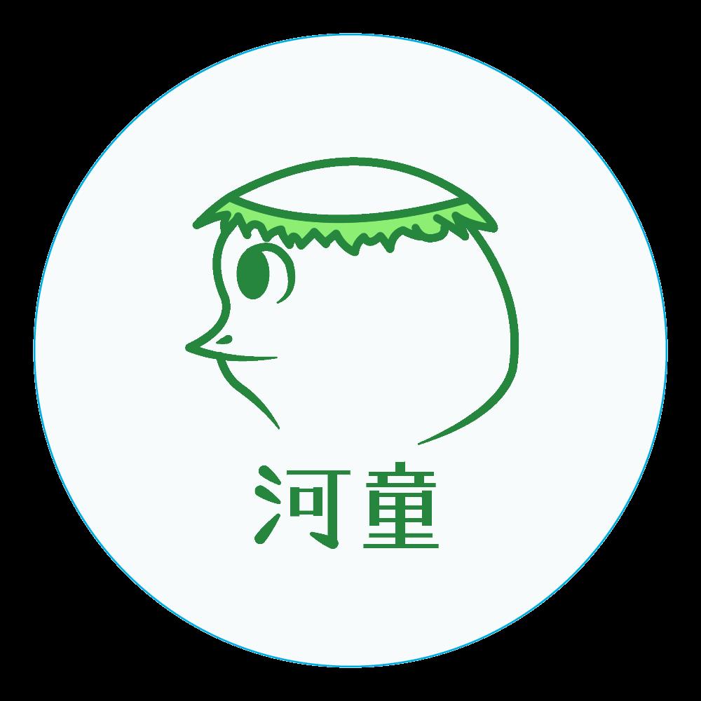河童~昭和style~ アクリルコースター(丸) アクリルコースター(丸)