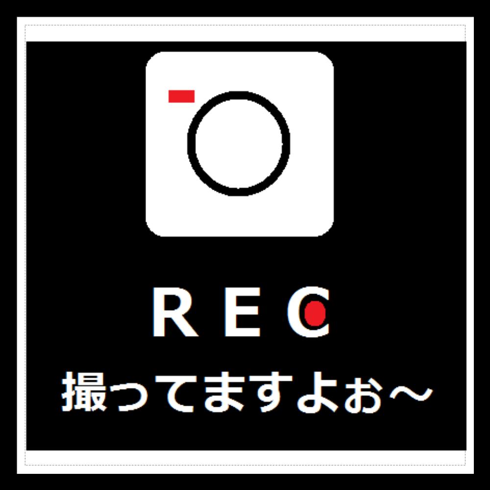 RECステッカー 160mmクリアステッカー・シール