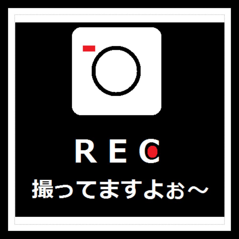 RECステッカー 100mmクリアステッカー・シール