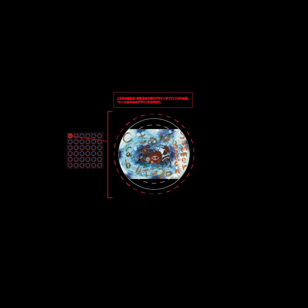 夏のビーチ「カニ」 ORILAB MARKET.Version.10 ホワイトフレークシール(円型36枚)100×100mm