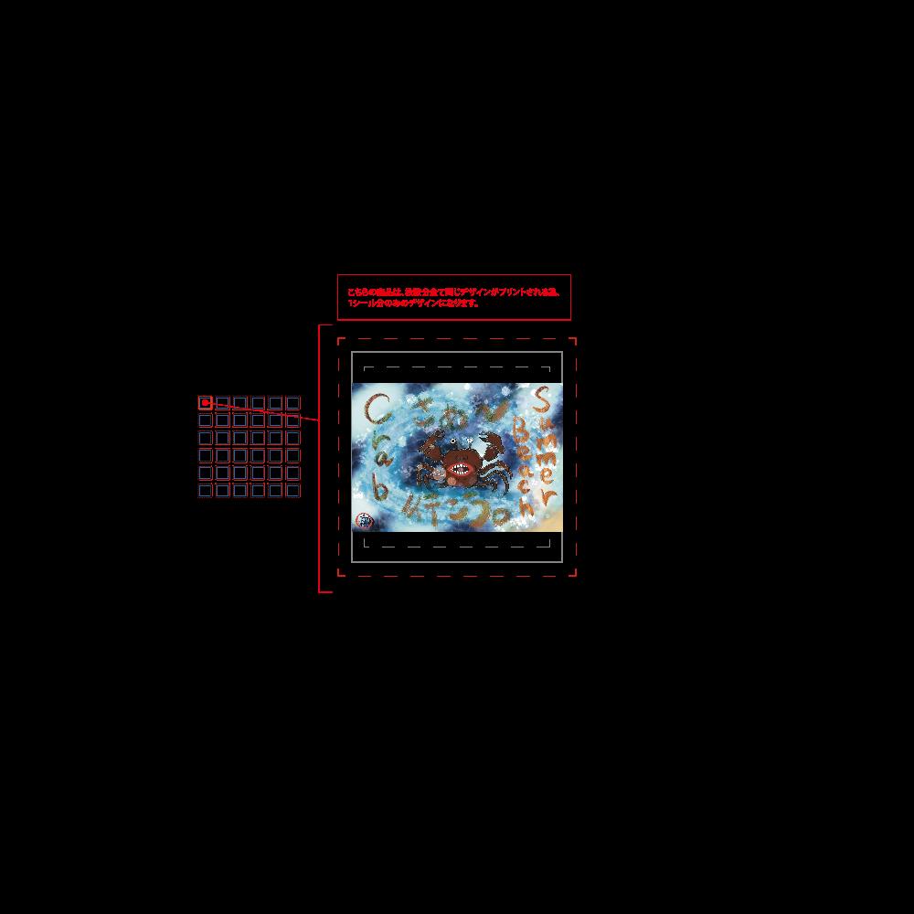 夏のビーチ「カニ」 ORILAB MARKET.Version.10 ホワイトフレークシール(正方形36枚)100×100mm