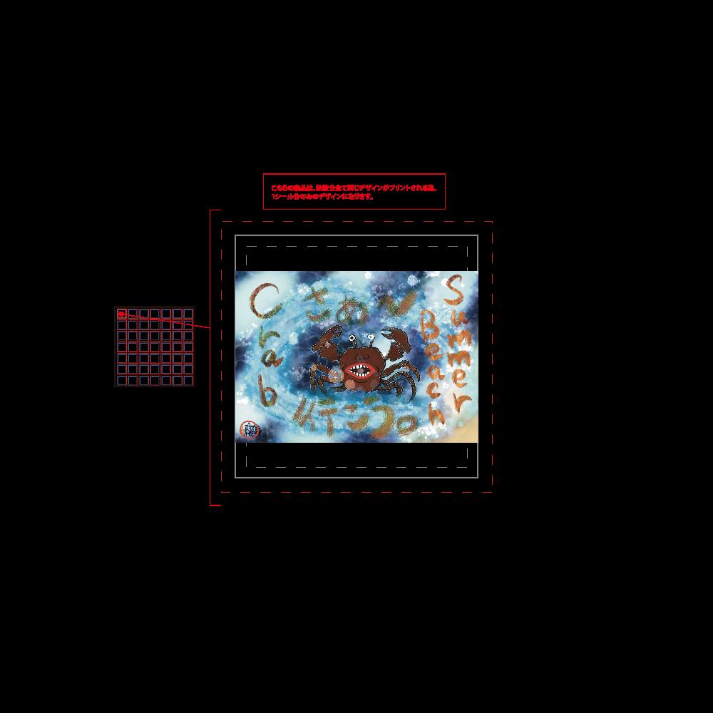 夏のビーチ「カニ」 ORILAB MARKET.Version.10 ホワイトフレークシール(正方形49枚)160×160mm
