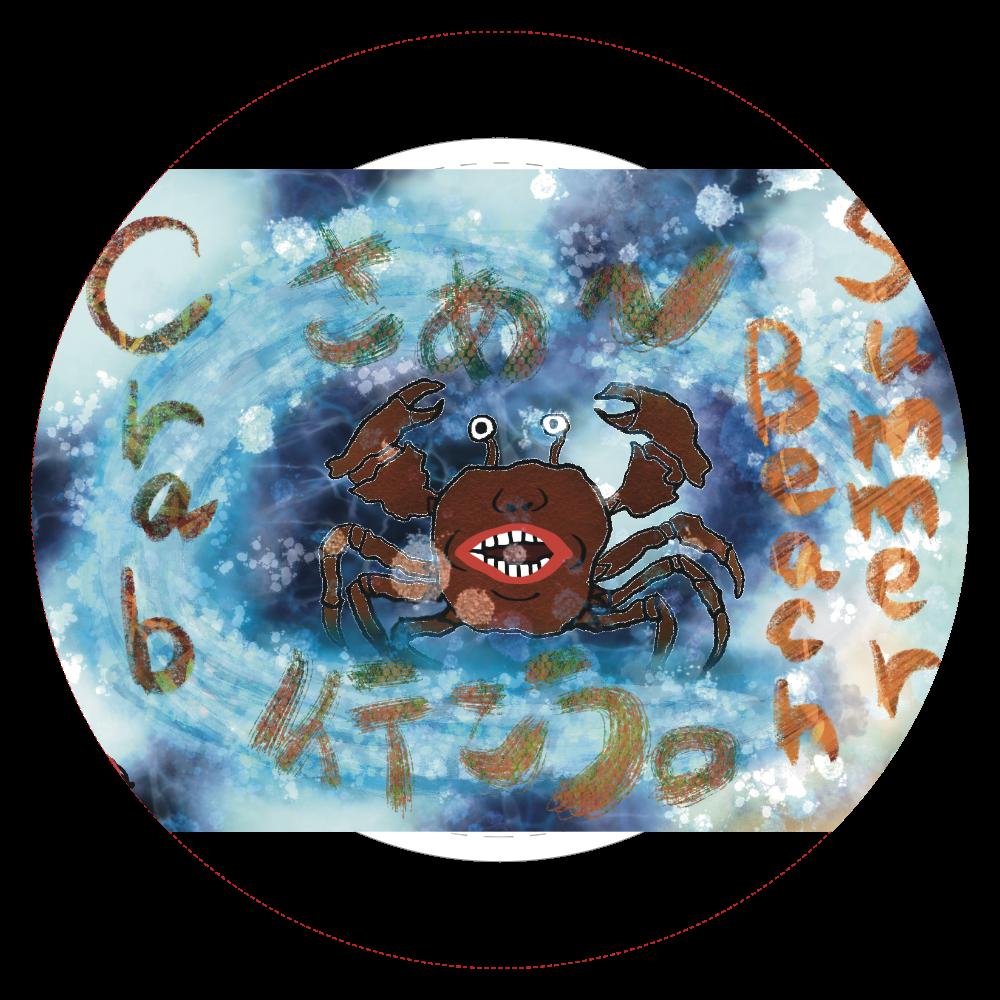夏のビーチ「カニ」 ORILAB MARKET.Version.10  44㎜缶バッジ