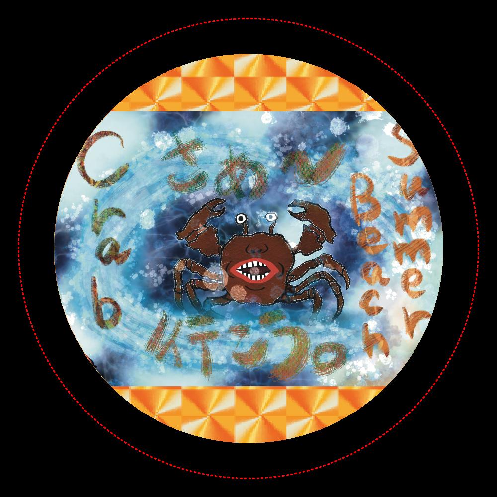 夏のビーチ「カニ」 ORILAB MARKET.Version.10 ホログラムオリジナル缶バッジ(44mm)