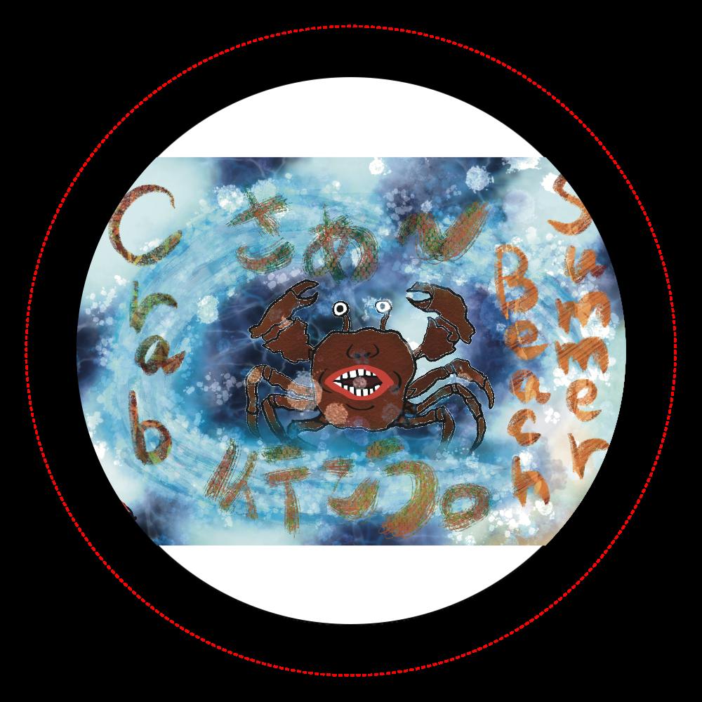 夏のビーチ「カニ」 ORILAB MARKET.Version.10 オリジナル缶バッジ白背景(44mm)