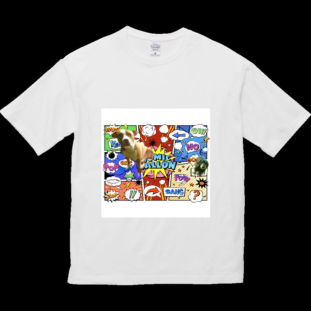 ピットブルとミニチュアダックス♡ 5.6オンス ビッグシルエット Tシャツ