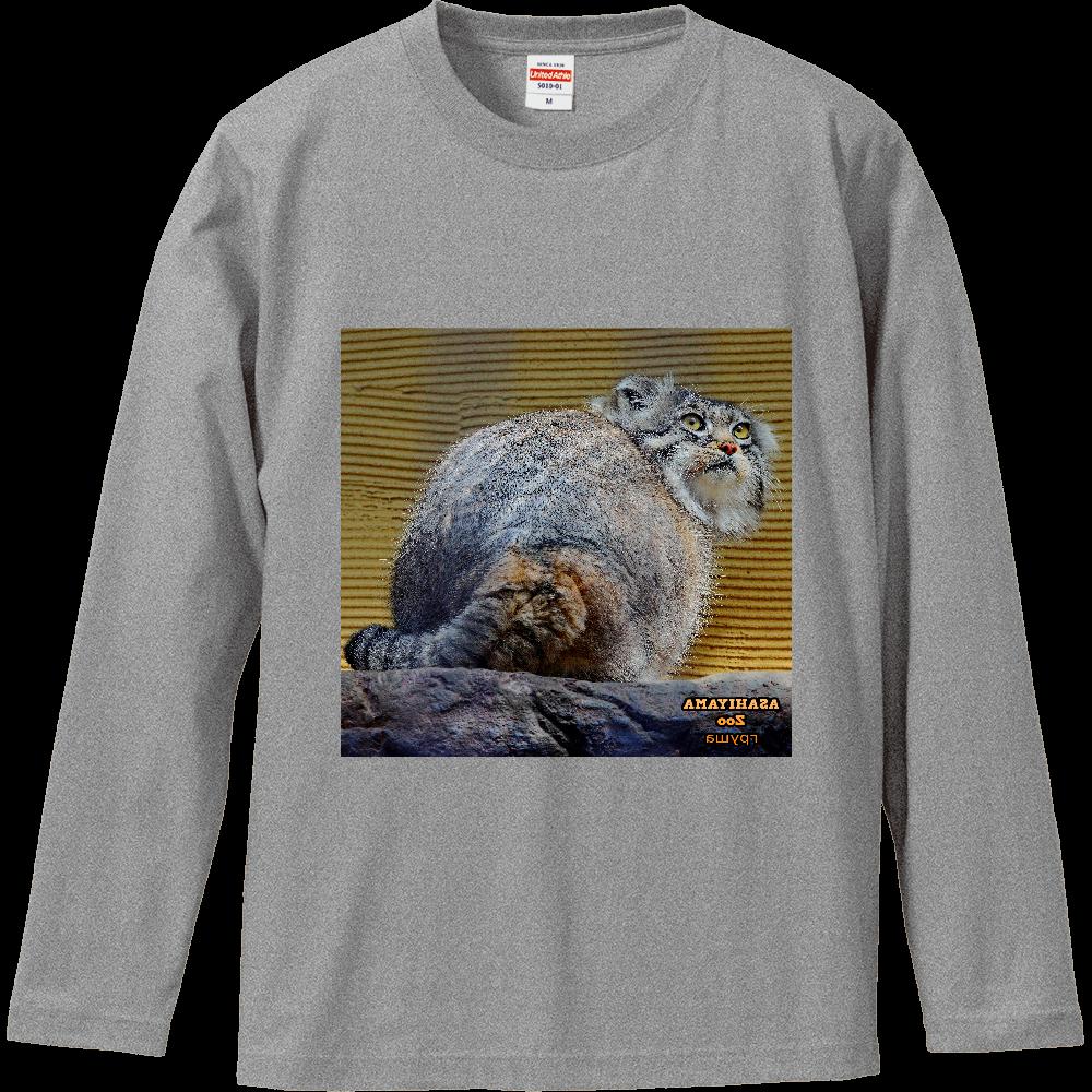 マヌルネコ「グルーシャ」(旭山動物園) ロングスリーブTシャツ ロングスリーブTシャツ