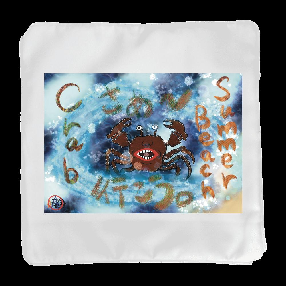 夏のビーチ「カニ」 ORILAB MARKET.Version.11 クッションカバー(小)カバーのみ