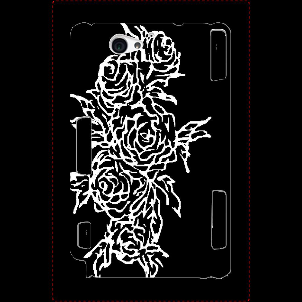 追憶の中で咲く Xperia A2(SO-04F)