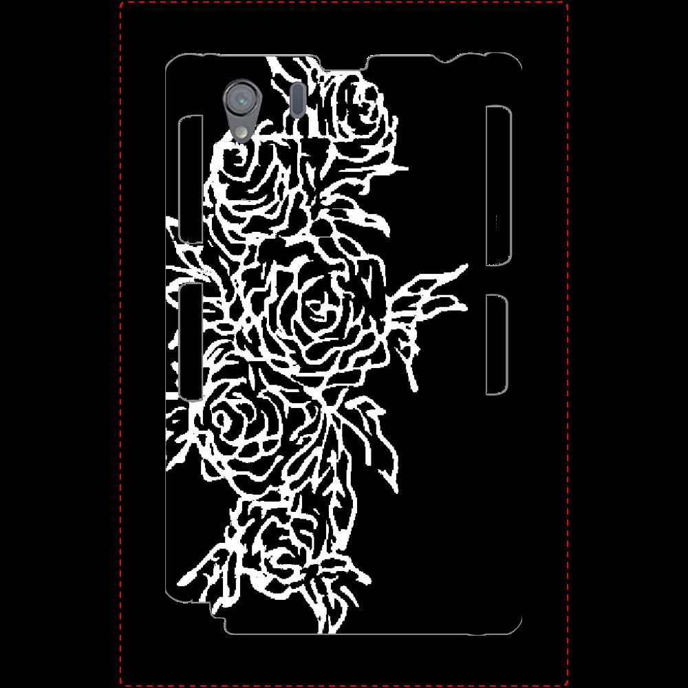 追憶の中で咲く Xperia Z1(SO-01F/SOL23)
