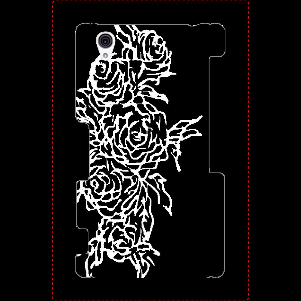 追憶の中で咲く Xperia Z3(SO-01G・SOL26・401SO)