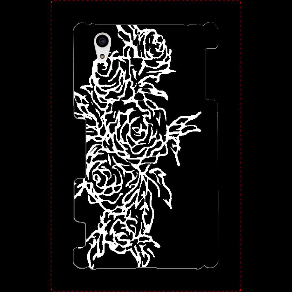 追憶の中で咲く Xperia Z4(SO-03G/SOV31/402SO)
