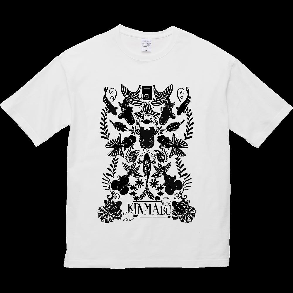 キンギョノマブタ 5.6オンス ビッグシルエット Tシャツ