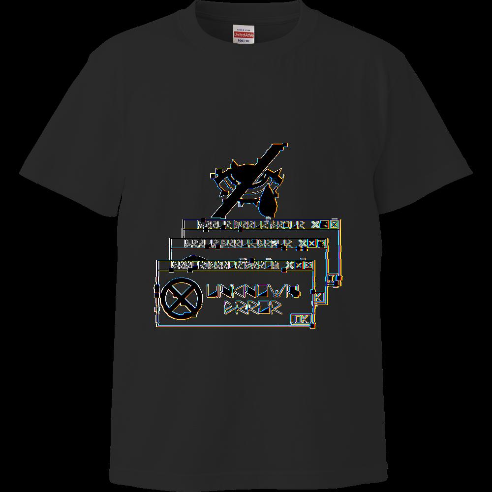 「深刻なエラー」 ハイクオリティーTシャツ