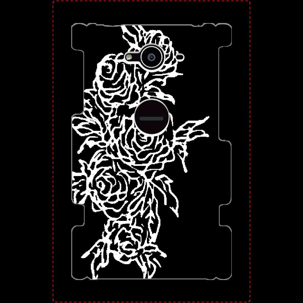 追憶の中で咲く AQUOS ZETA(SH-01H)