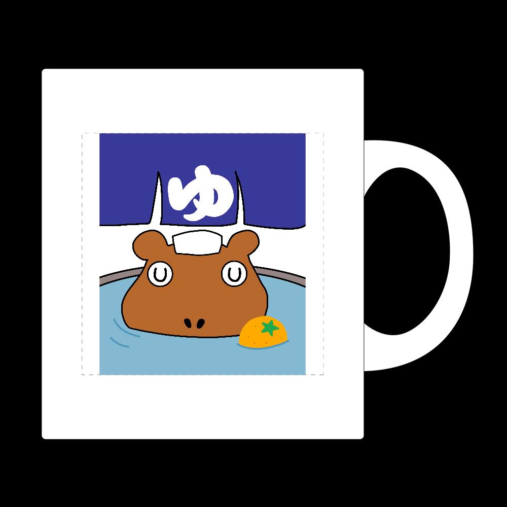 カピバラ温泉 ワンポイント マグカップ