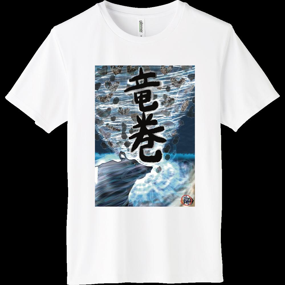 「竜巻」という名の気候変動 ORILAB MARKET.Version.1 インターロックドライTシャツ