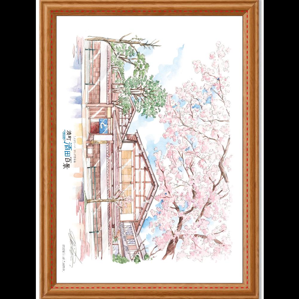 【湊町酒田百景】旧鐙屋(山形県酒田市) アートデザインパネル (A4 光沢紙)
