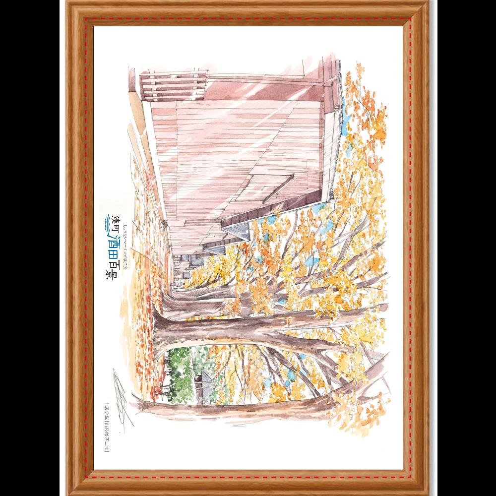 【湊町酒田百景】山居倉庫(山形県酒田市) アートデザインパネル (A4 光沢紙)
