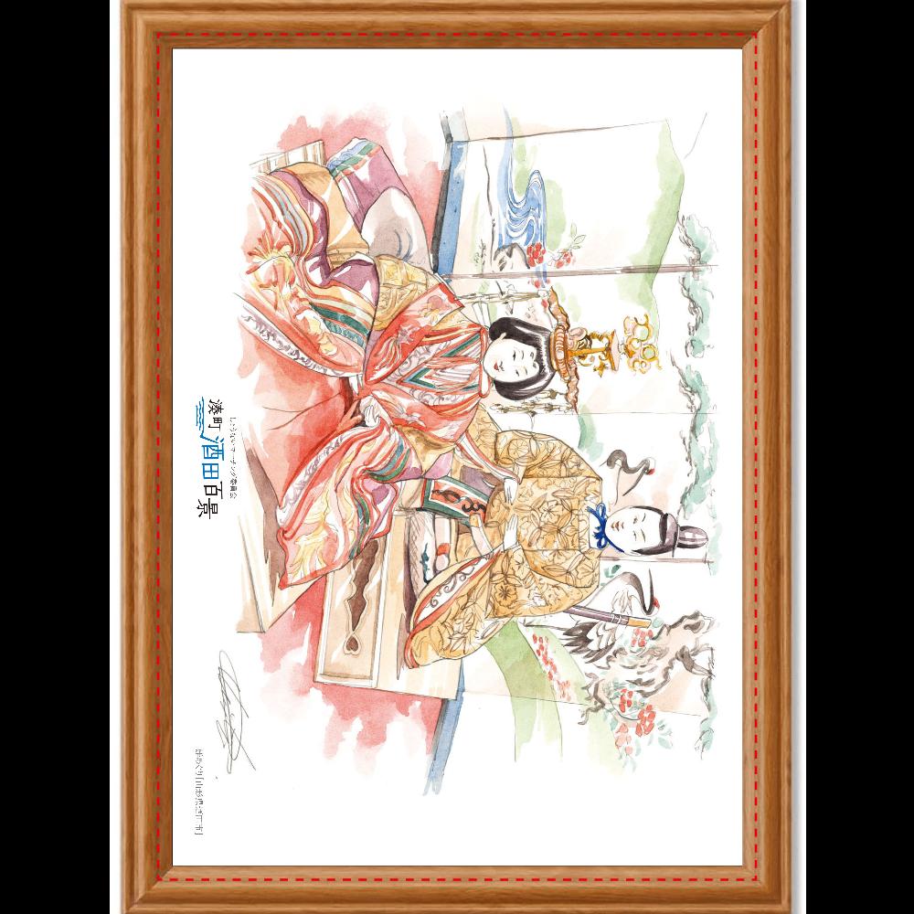 【湊町酒田百景】雛めぐり(山形県酒田市) アートデザインパネル (A4 光沢紙)
