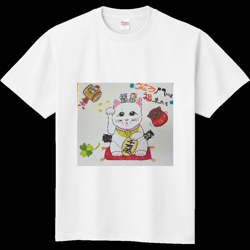 笑う門には福来る 定番Tシャツ