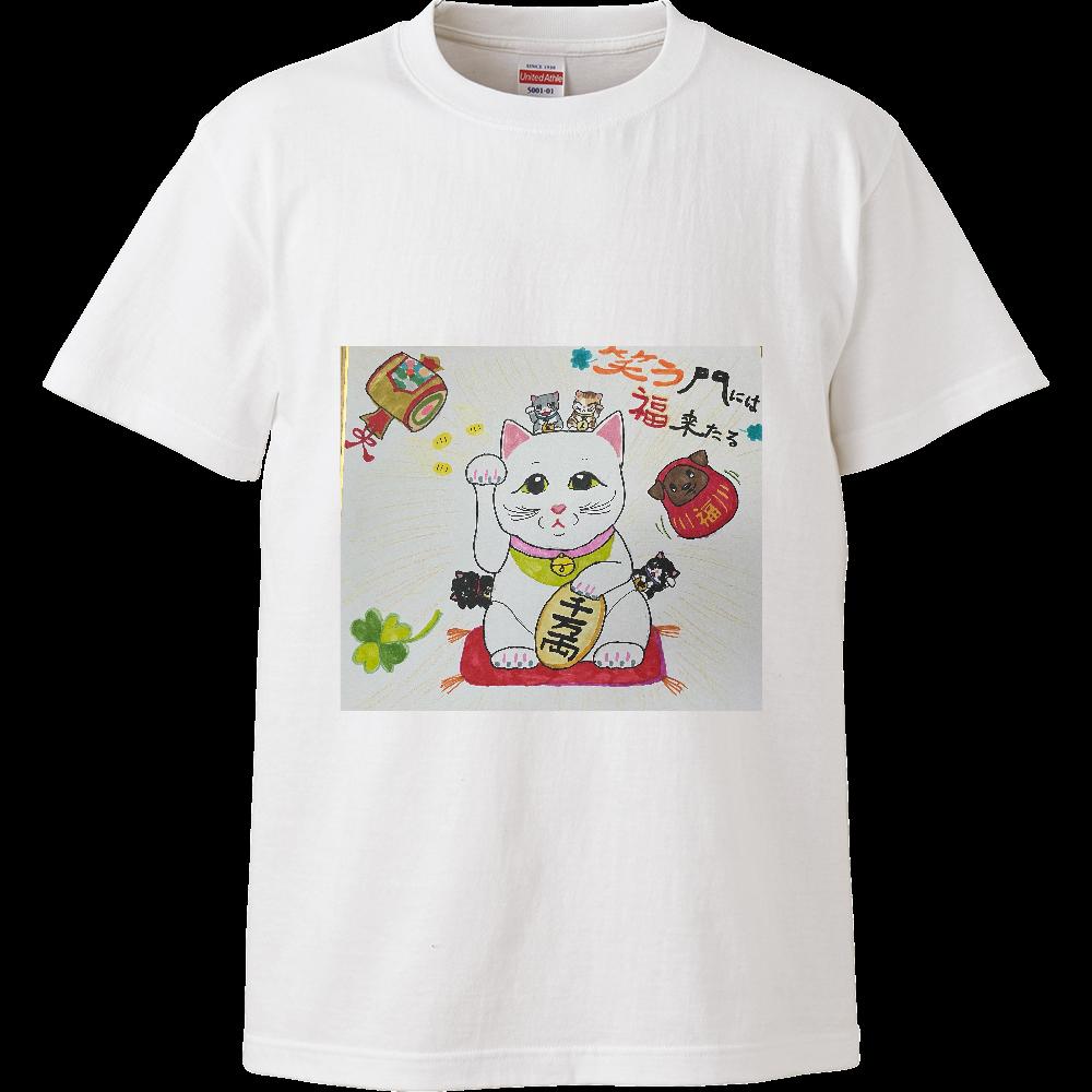 笑う門には福来る ハイクオリティーTシャツ