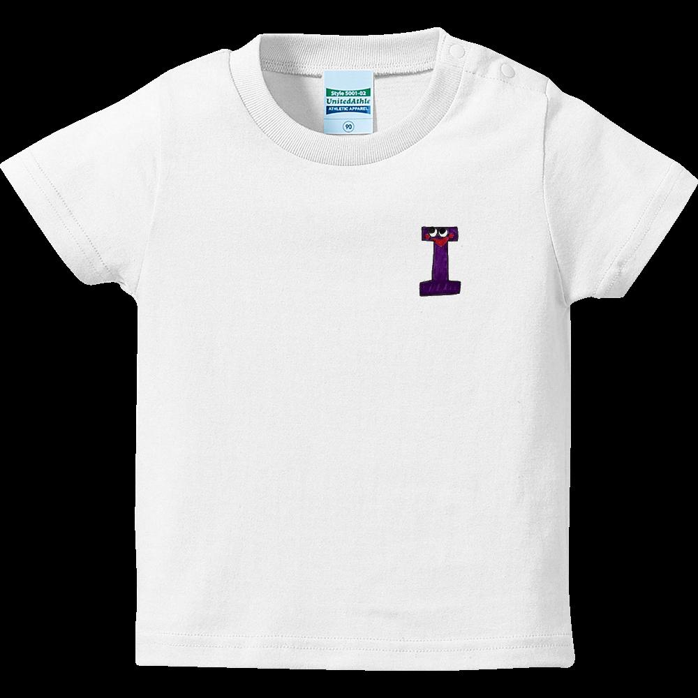 アルファベットTシャツ I ハイクオリティーベビーTシャツ