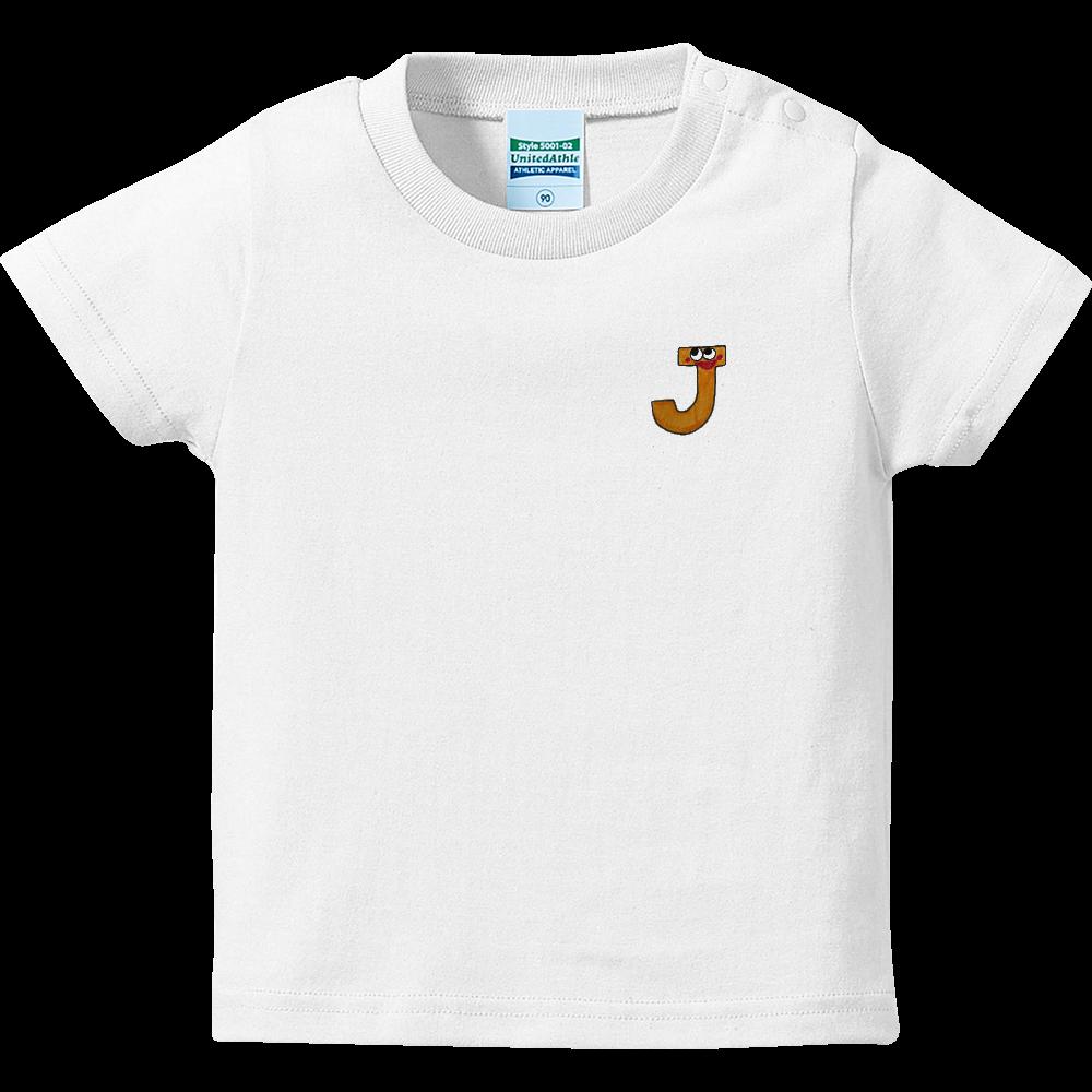 アルファベットTシャツ J ハイクオリティーベビーTシャツ