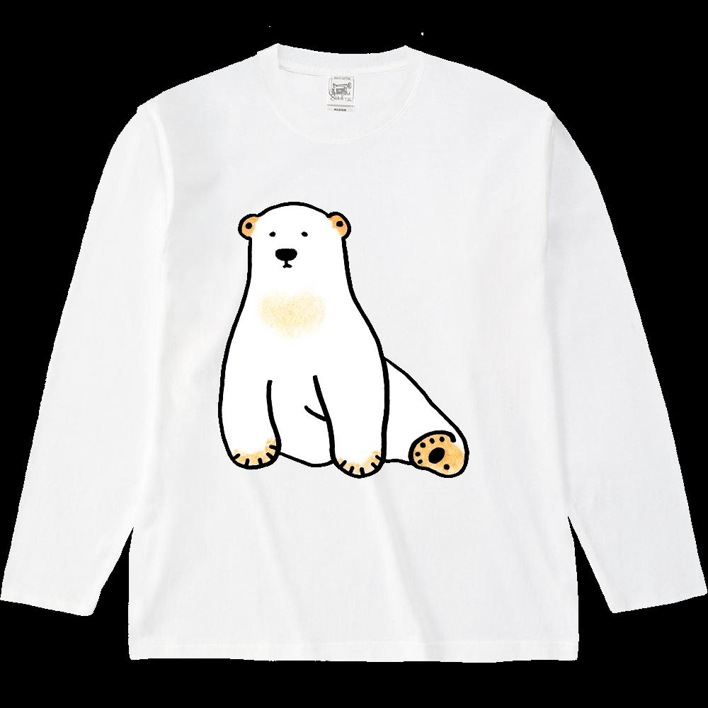 シロクマの長袖シャツ オープンエンド マックスウェイトロングスリーブTシャツ(リブ無し)