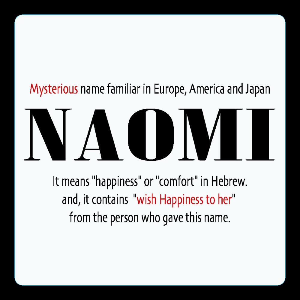 NAOMI アクリルコースター(四角)