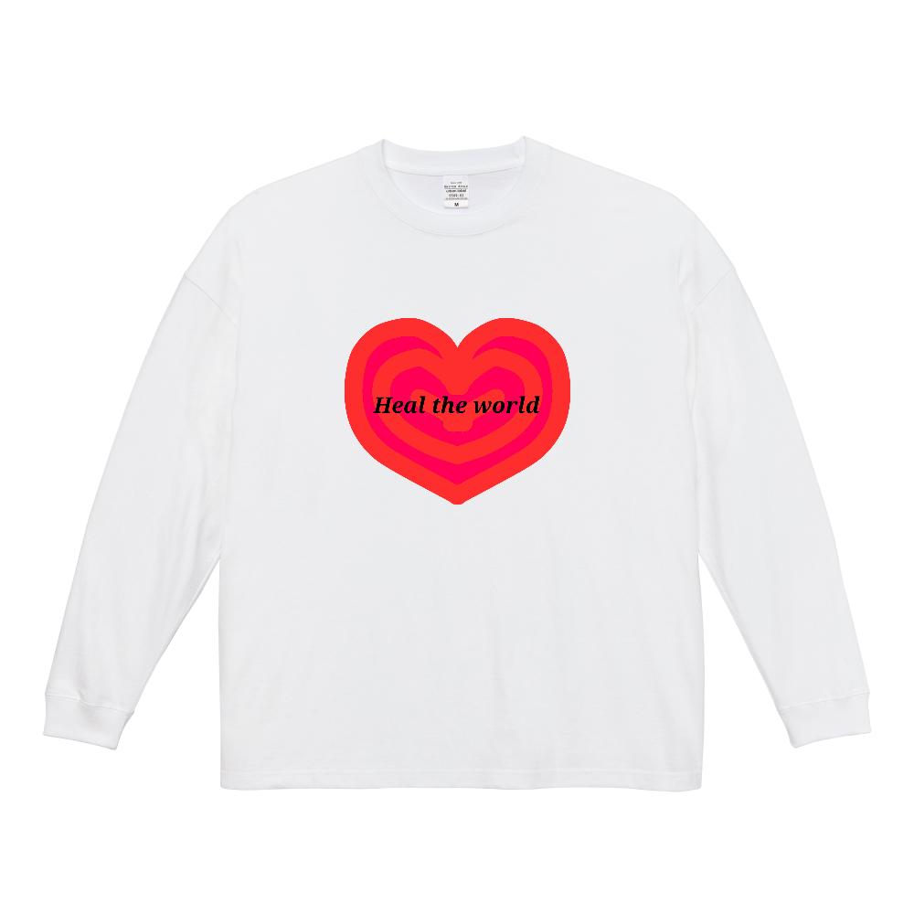 Heal the world~世界を癒そう~ ビッグシルエットロングスリーブTシャツ