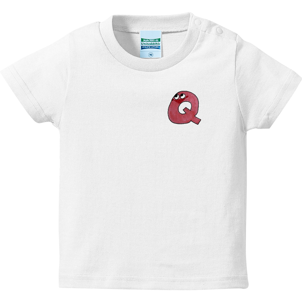 アルファベットTシャツ Q ハイクオリティーベビーTシャツ