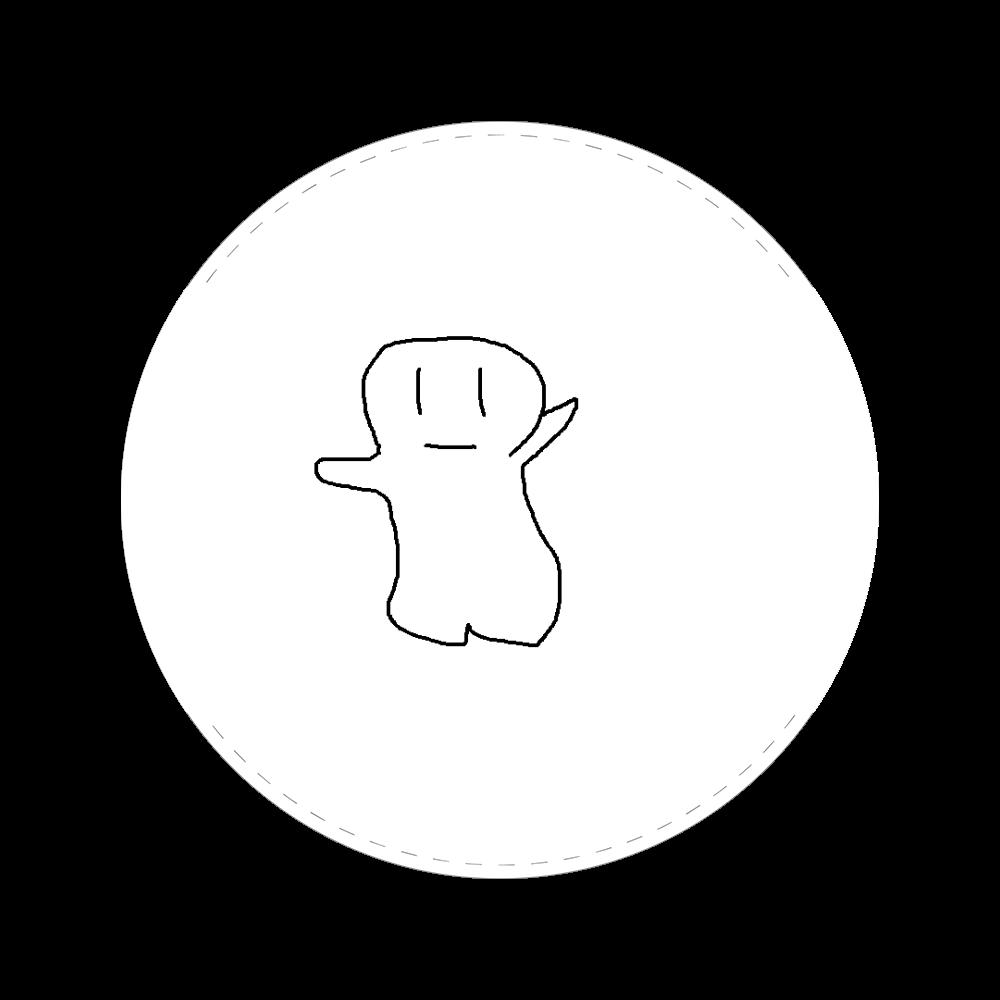 yurubake 56㎜缶バッジ
