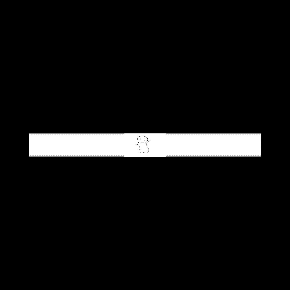yurubake 20mmマスキングテープ