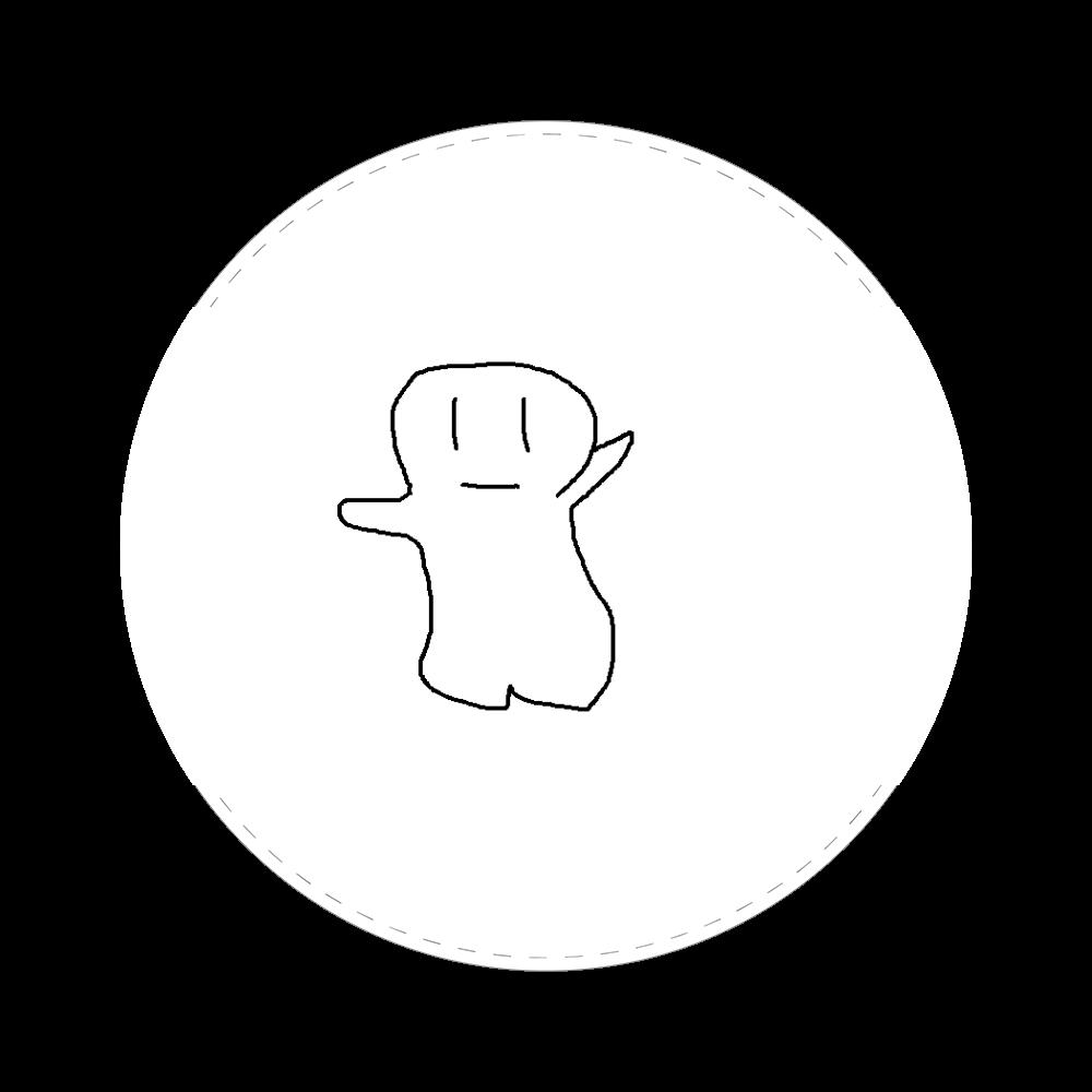 yurubake 65㎜缶バッジ