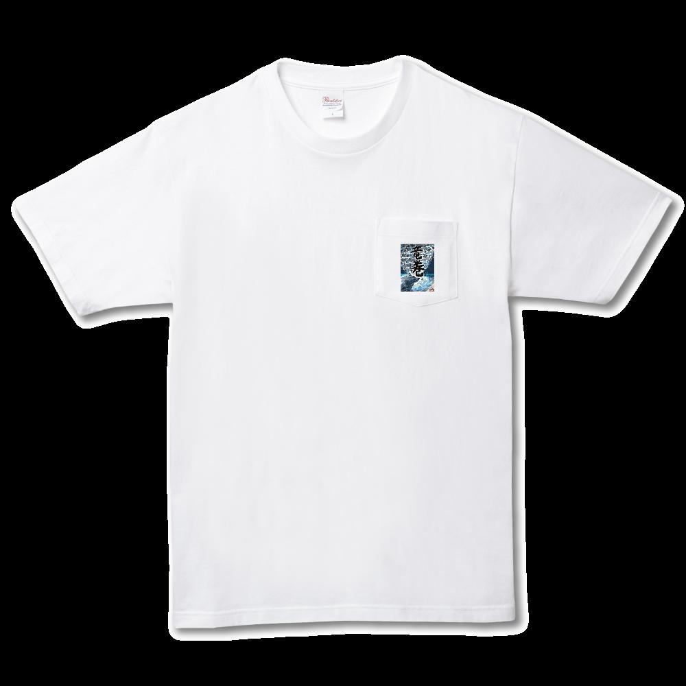 「竜巻」という名の気候変動 ORILAB MARKET.Version.2 ヘビーウェイトポケットTシャツ
