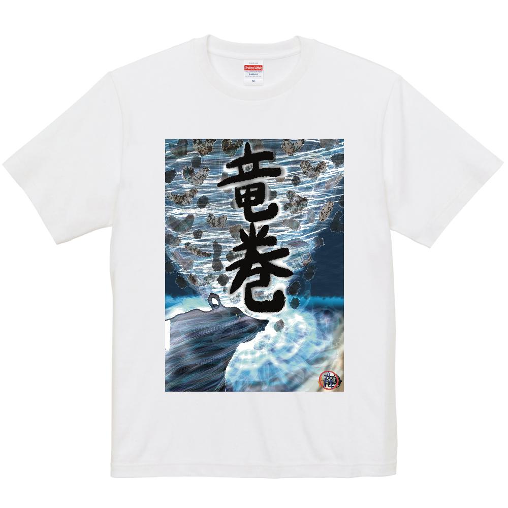 「竜巻」という名の気候変動 ORILAB MARKET.Version.2 5.0オンス ユニバーサルフィットTシャツ